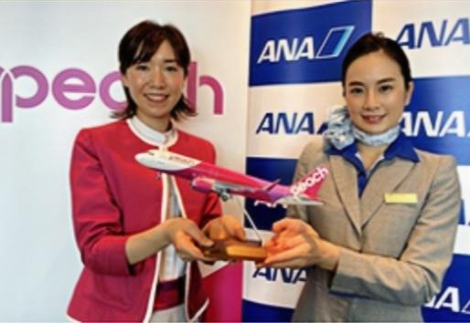 ANA and Peach Aviation Launch Codeshare Partnership