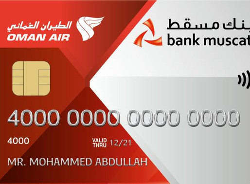 Oman Air Announces Platinum Level Upgrade to Co-Branded Credit Card With Bank Muscat