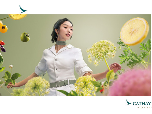 Cathay Pacific Launches 'Cathay' a New Premium Travel Lifestyle Brand