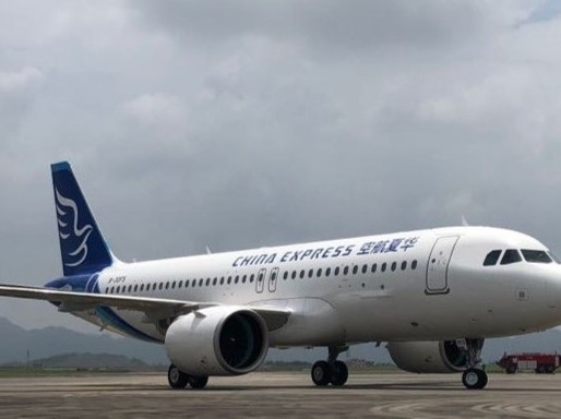 China Express Airlines Takes Delivery of First Pratt & Whitney GTF Powered A320neo