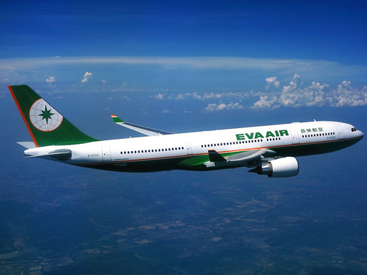 Eva Air Announces Direct Service From Taipei to Phuket, Thailand Starting April 2020