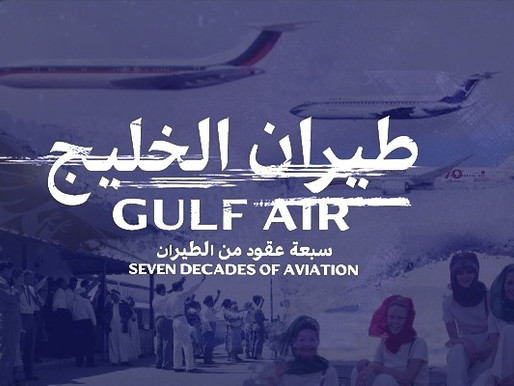 Gulf Air Releases 70th Anniversary Documentary Featuring Airline and Government VIPs