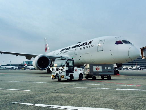Japan Airlines Becomes First Japanese Carrier to Introduce Autonomous Towing Operations at Narita
