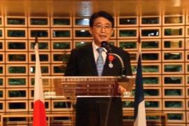 ANA's President and CEO Shinya Katanozaka Awarded France's Chevalier de la Legion of Honor