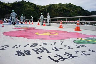 小学生が新正原橋にペンキでお絵かきするのを空撮してきました
