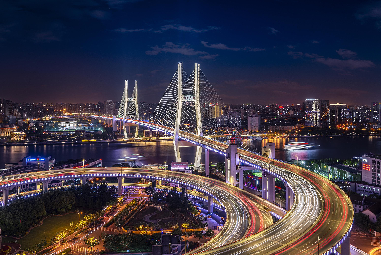 Zoom Nanpu Bridge