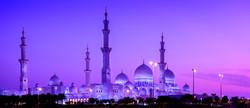 Purple Mosque