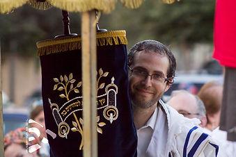 Hachnasat Sefer Torah.jpg