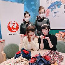 JRCAFE x JAL | 2021