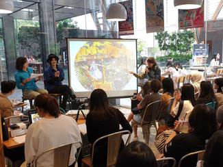 JAPAN RAIL CAFE 2020