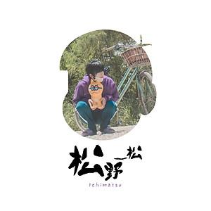 Osomatsu | Ichimatsu