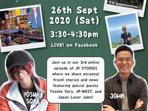 JAPAN RAIL CAFE FACEBOOK LIVE | 2020