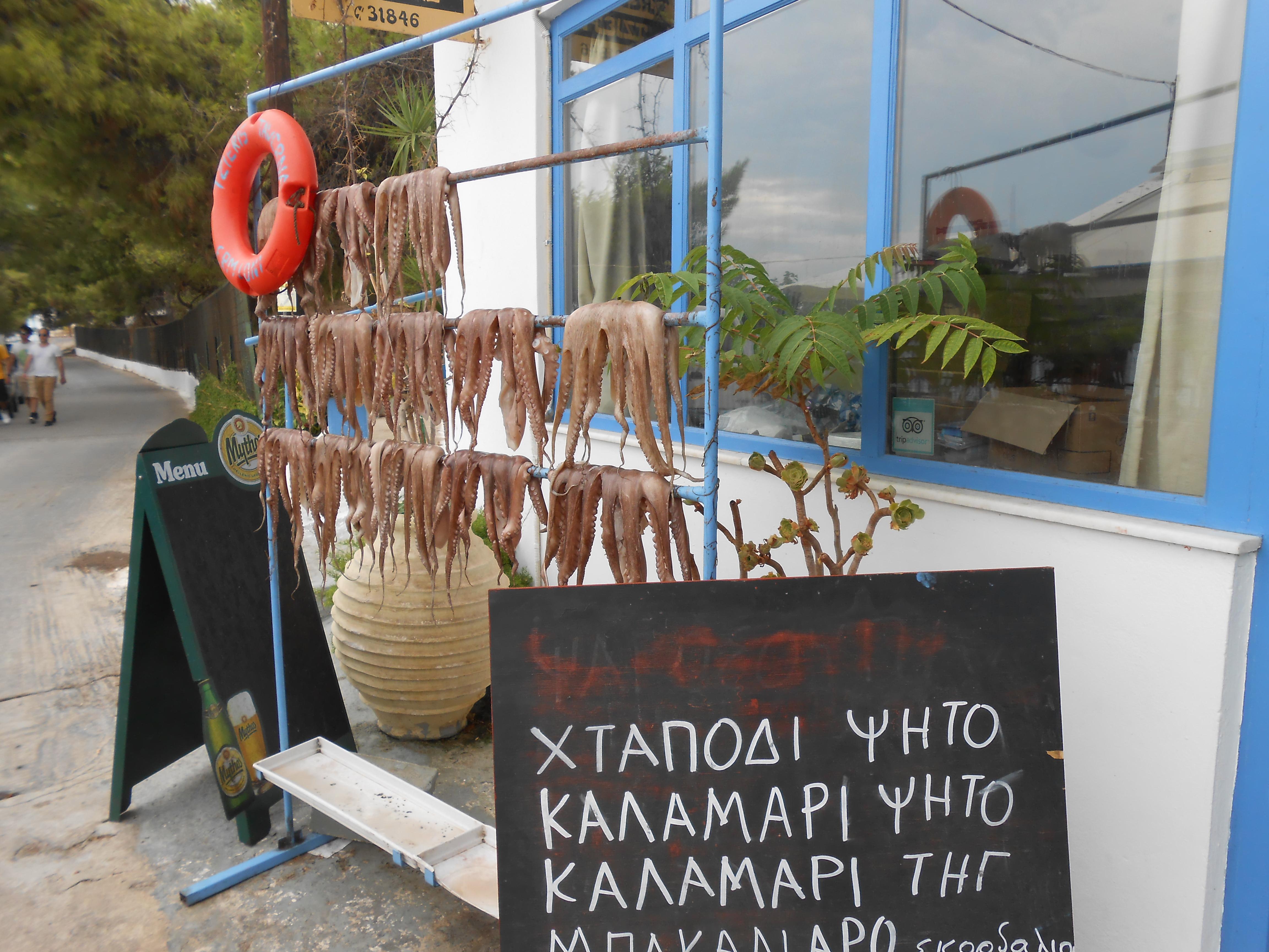 tipica taverna greca