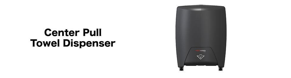 Center Pull Towel Dispenser website.jpg