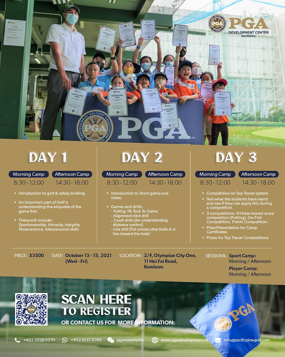 2021-09-PGA-OctoberCamp-FB-1080x1350px-02.png