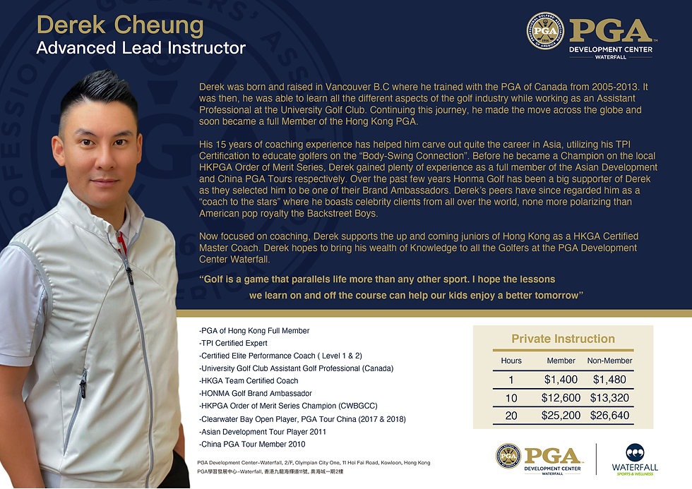 Derek Cheung.jpg