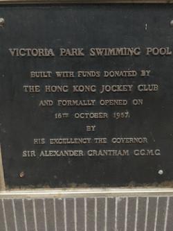 0372 - Victoria Park Swimming Pool - Hong Kong