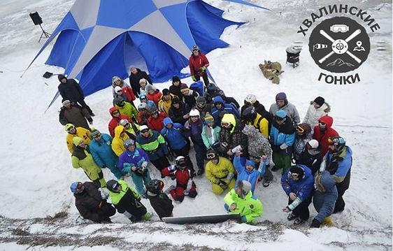 соревнования по сноукайтингу в Нижнем Новгороде Хвалинские гоки