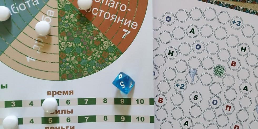 """Игра-тренинг """"Свобода"""" в Кемерове (1)"""