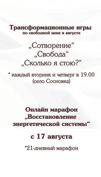 баннер информационный.jpg