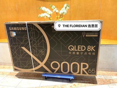 Samsung QLED 65Q900 擔心oled有燒印問題 可以考慮samsung 8k電視 8K畫質黑位絕對唔輸蝕 地點: 逸意居 歡迎查詢🔍61882017