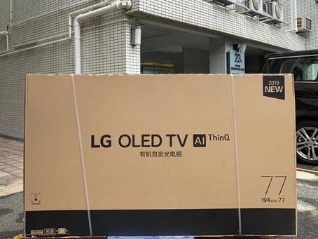 LG OLED C9 2019 UNBOX