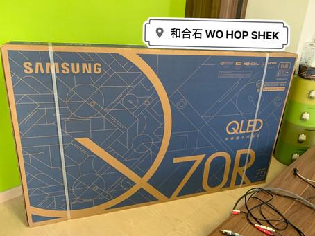 Samsung QLED 75Q70R NB DF-70T wallmount installation  地點:和合石