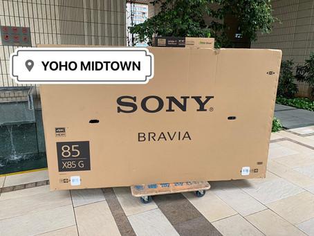 Sony 85X8500G  Wallmount installation  NB DF-80T 地點: Yoho mid town