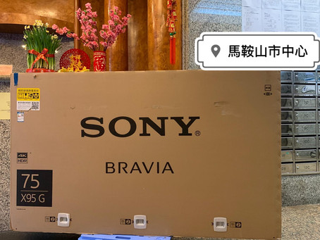 Sony 75X9500G  NB C3F  Wallmount Installation  地點:馬鞍山中心