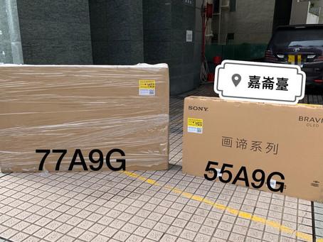 SONY OLED 77A9G 坐枱電動遙控轉盤安裝  SONY OLED 55A9G  超薄貼牆掛牆架安裝  地點: 大坑道152號