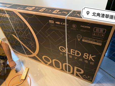 Samsung QLED 65Q900R 8K No Gap Wallmount installation  Location: Java Rd