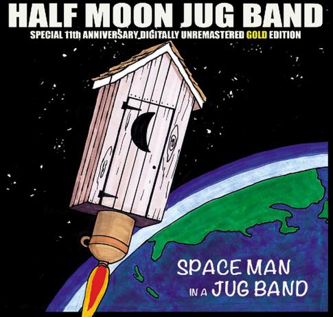 Half Moon Jug Band