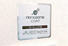 nanozone_COAT.jpg