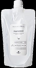 nanosolCC_ナノソルCC_300_pouch.png