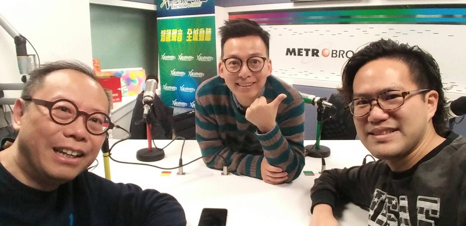 徐偉賢 2018-01-08
