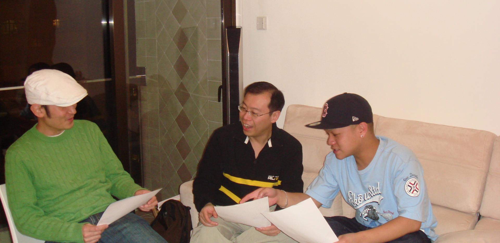 2006 年 12 月20日 - 在我家開第一次製作會議