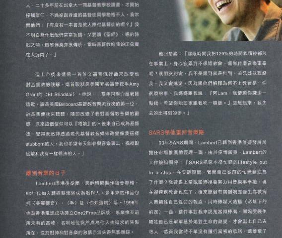 天使心月刊 2009-05-19 P.2