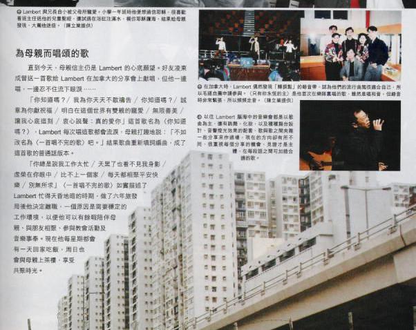天使心月刊 2008-02-03 P.4