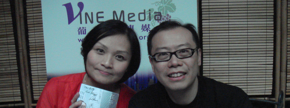 Jun 4 2009 Vine Media
