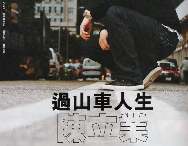 天使心月刊 2008-02-03 P.1