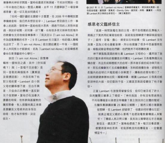 天使心月刊 2008-02-03 P.3