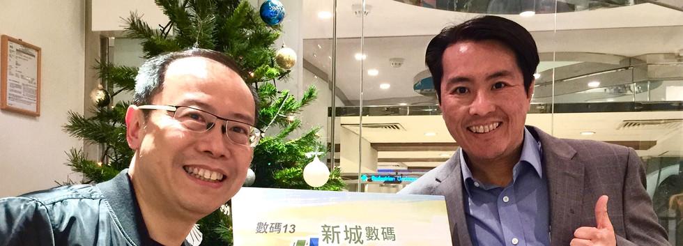 愛在香港的日子 Dec 29 2015.jpg