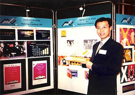 第一次TVB/HKMA Marketing Excellence Award:藉著推出CSL 1010服務攞金獎!