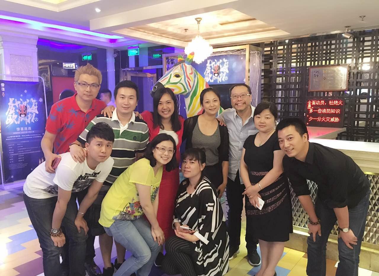 Shanghai Jul 2016