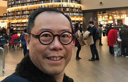 Coex Mall Seoul, Korea Mar 2018