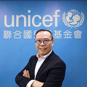 UNICEF HONG KONG