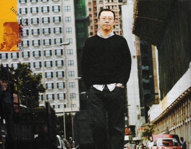 天使心月刊 2008-02-03 P.5