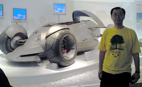 Toyota in Expo