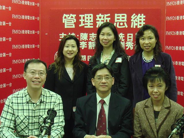 管理新思維 Mar 24 2007
