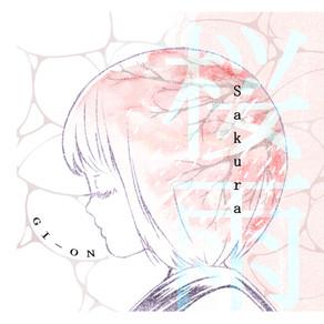 "GI-ON Mini Album ""桜雨(SAKURA SHOWER)"" 配信開始"